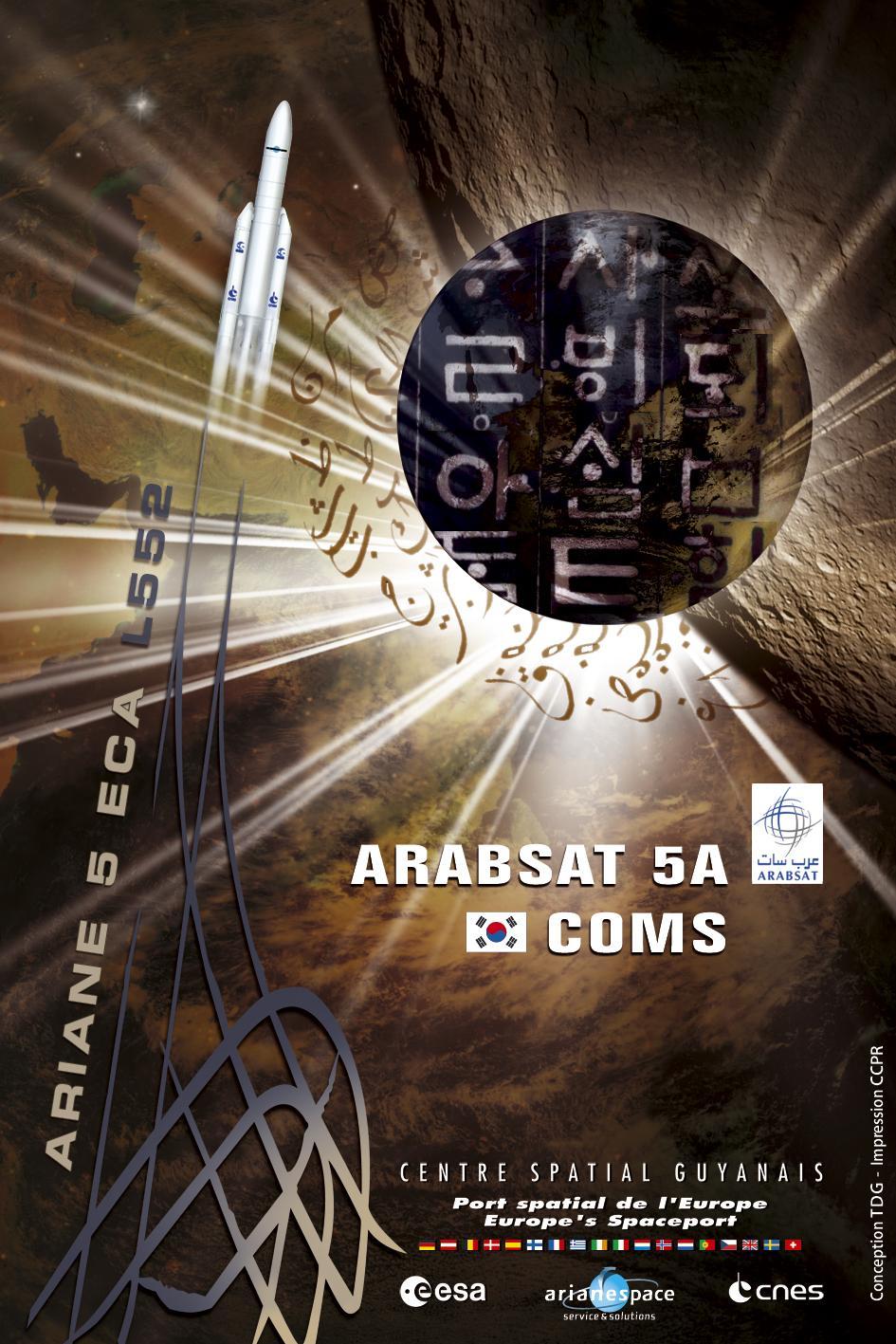 a5a_coms.jpg