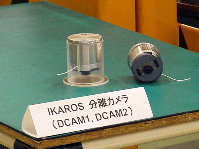 DCAM.jpg