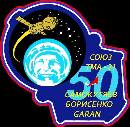 Soyuz-TMA-21-Mission-Patch.png